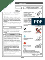 yzf_r1_assembly07-11-28_RU_tcm85-230946.pdf