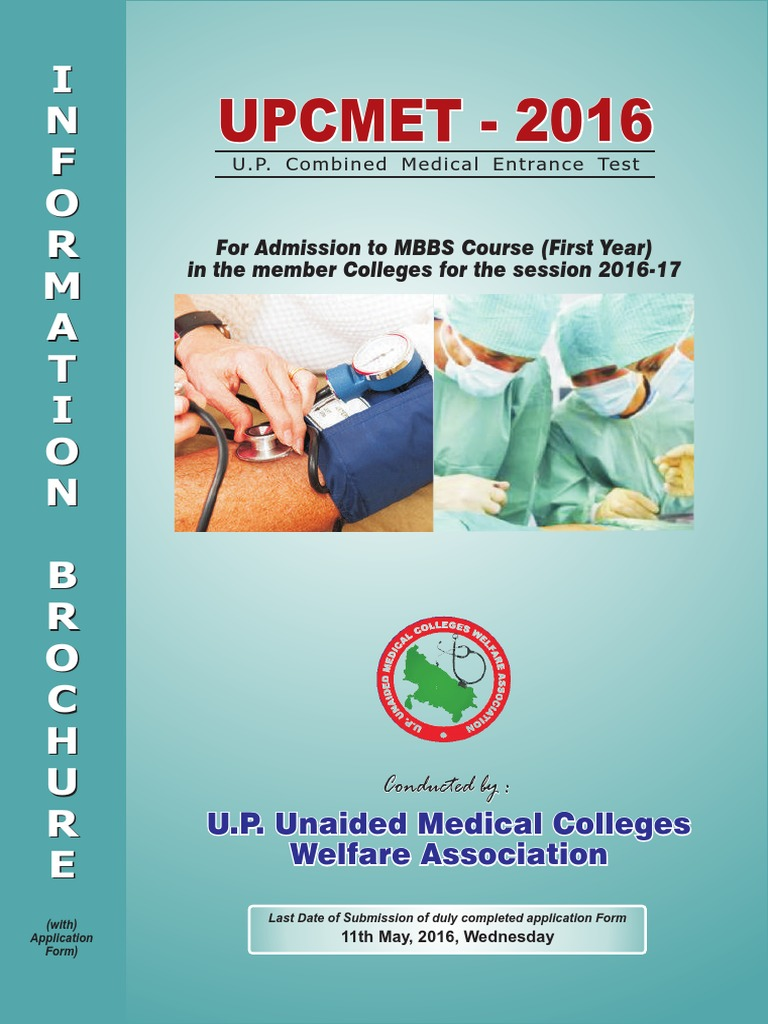 upcmet 2014 application form