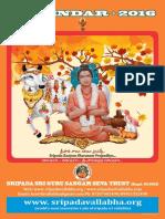 Dattatreya Exclusive Calendar 2016