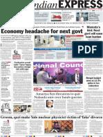 Budget 2014 Kolkata 18 February 2014