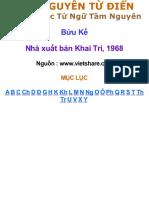 Tam Nguyen Tu Dien