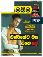 Samabima 61 Issued (2016 January)