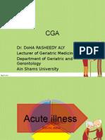 Hao gan prosztatagyulladás kezelése - Krónikus prosztatagyulladásos orvosi kézikönyv