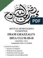 Ihya Ulumuddin Chapter 3 Vol 1