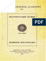 Ferhenga Kurdî Firansî Îngilîsî Roger Lescot