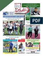 3353-22faa.pdf
