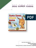 """Llama llama misses mama"" cuento.docx"