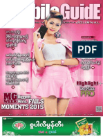 Mobile Guide Journal Vol 3 Issue 38.pdf