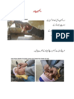 Session 3.1-Vaccine Administration(Urdu)