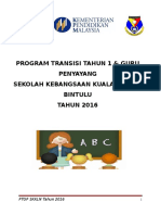 program transisi & guru penyayang skkln 2016.doc