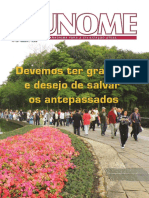 Revista_Izunome_09