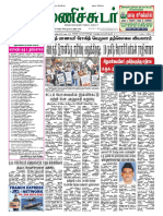 21 January 2016 Manichudar Tamil Daily E Paper