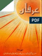 Irfan Vol 2 by Hazrat Faqeer Noor Muhammad Sarwari Qadri