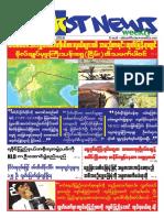 Hot News Weekly Vol 6 No 278.pdf