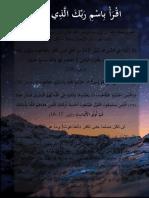 arabic flyer.pdf