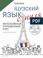 26052_ce06170d6a40dcfb7468b04777b1820c.pdf
