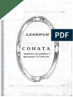 A Kaporale - Sonata PDF Red a Skobeleva