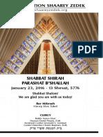 January 23, 2016 Shabbat Card
