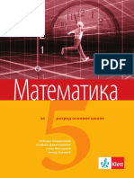 Matematika 5 Zbirka Zadataka Otkljucan