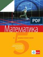 Matematika 5 Udzbenik Otkljucan