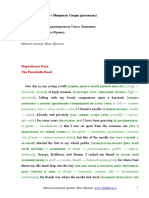 Murel_Spark_pdf.pdf