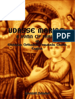 Ethiopian Five Pillars of Mystery | Mary, Mother Of Jesus | Baptism
