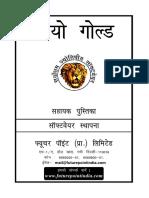 Jyotish software help