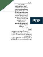 Afzal Aamaal Kaya hay .pdf