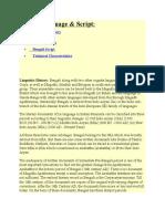 Bangla Language
