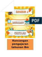 rph label