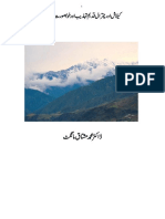 Kailash Chitral Travelogue Urdu