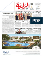 Alroya Newspaper 24-01-2016