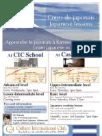 Cours Japonais Mars 2010a