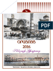 2016 Calendar - Nostalgic Cyprus (Armenian)