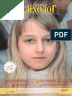 psy-2015-04-9565