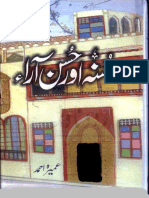 Husna Aur Husnara by Umera Ahmed PDF Free Download