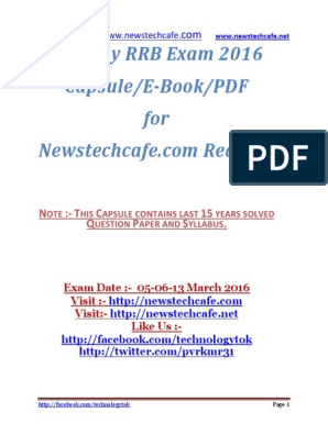 Download RRB(Railway Recruitment Boards) NTPC 2016-17 Solved