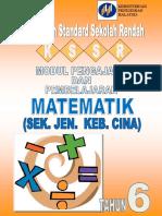 Modul PdP Matematik Tahun 6 SJKC