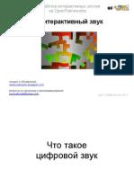 OpenFrameworks_lection_04