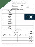 Bahasa Arab Kelas 6