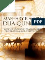 Dua Qunoot Mashari Rashid Al Afasy