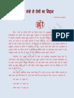 Beej Mantra   Mantra   Shiva