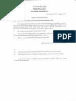 General Financial Rules, 2005 Amendment Rule 126