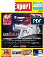 autoexpert_2008-10
