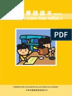 Lengua chino para niños 4