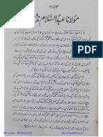 مولانا عبد السلام ندوی