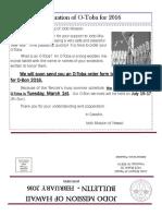 Jodo Mission Bulletin - February 2016`