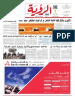 Alroya Newspaper 26-01-2016