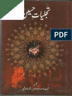 Taj All Iate Hussain
