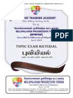 Tnpsc Geography Material